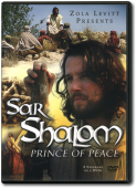 Sar Shalom: Prince of Peace