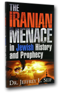 The Iranian Menace in Jewish History and Prophecy