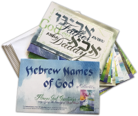 """Hebrew Names of God"" Notecards"