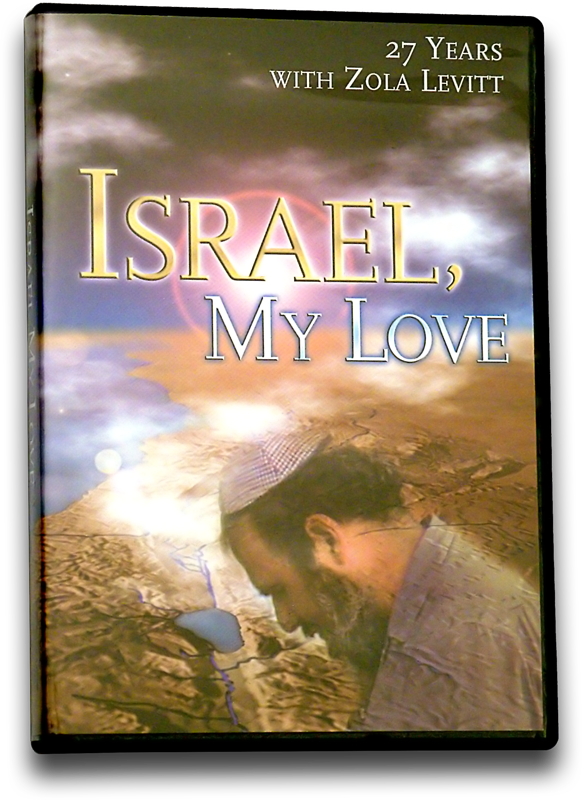 Israel, My Love, Part 2
