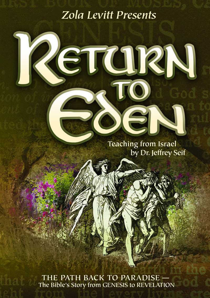 Eden and Old Testament History