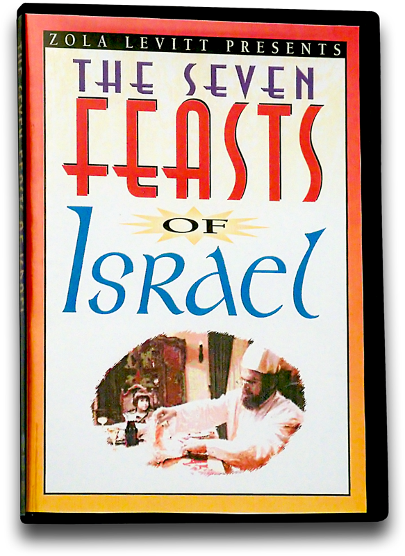 Passover/Unleavened Bread