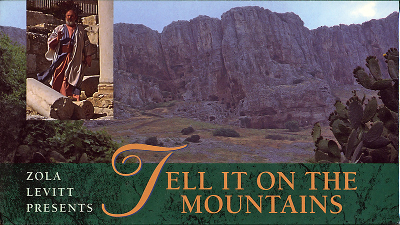 Mount Sinai — The Law